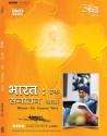 BHART : EK SANATAN YATRA DVD Box Set: Music