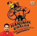 HANUMAN CHALISA Audio CD Standard Edition: Music