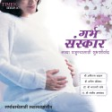 GARBH SANSKAR (Marathi) Audio CD Standard Edition: Music