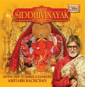 Shree Siddhivinayak Audio CD Standard Edition: Music