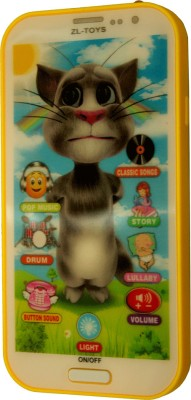 AdraxX Musical Instruments & Toys AdraxX Kids Musical Mobile Handset Toy Cat