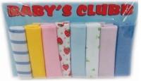 Baby's Clubb Multicolor Set Of 8 Napkins
