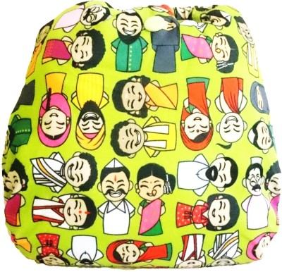 Superbottoms Colours of India Cover Diaper (Only Outer) - Free Size (1 Pieces)