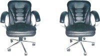 Adiko Leatherette Office Chair (Brand - Black, Set Of 2)
