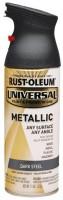 Rust-Oleum Spray Oil Paint Bottle (Set Of 1, Black)