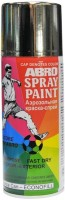 Abro Spray Oil Paint Bottle (Set Of 1, 132 Bronze)