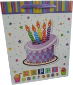 Shop A Party Happy Birthday Design 1