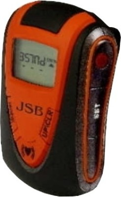 Buy JSB Pulse Monitor Pedometer: Pedometer