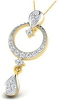 His & Her Love Forever 18kt Diamond Yellow Gold Pendant - PELECK5H5PV2R96F