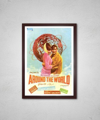 Around The World With Black Frame Poster - Medium