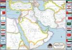 Vidya Chitr Prakashan Posters Middle East Map Paper Print
