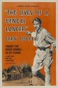 The Lives Of A Bengal Lancer - 1935 Paper Print - Medium, Rolled - POSDHTM3GDJWZQFE