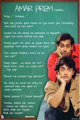Awesome Andaz Apna Apna Merchandise You'll Be Tempted To Buy
