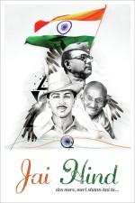 MNTC Posters Patriotic Bhagat Singh, M. Gandhi, Subhash Chander Bose Paper Print