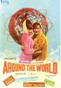 Around The World Poster - Medium - POSDR4Z3NTPASTGA