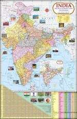 Vidya Chitr Prakashan Posters India Map Paper Print