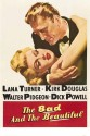 The Bad And The Beautiful - 1952 Paper Print - Small, Rolled