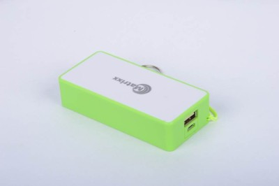 Matrixx-MPB48-4800mAh-Power-Bank