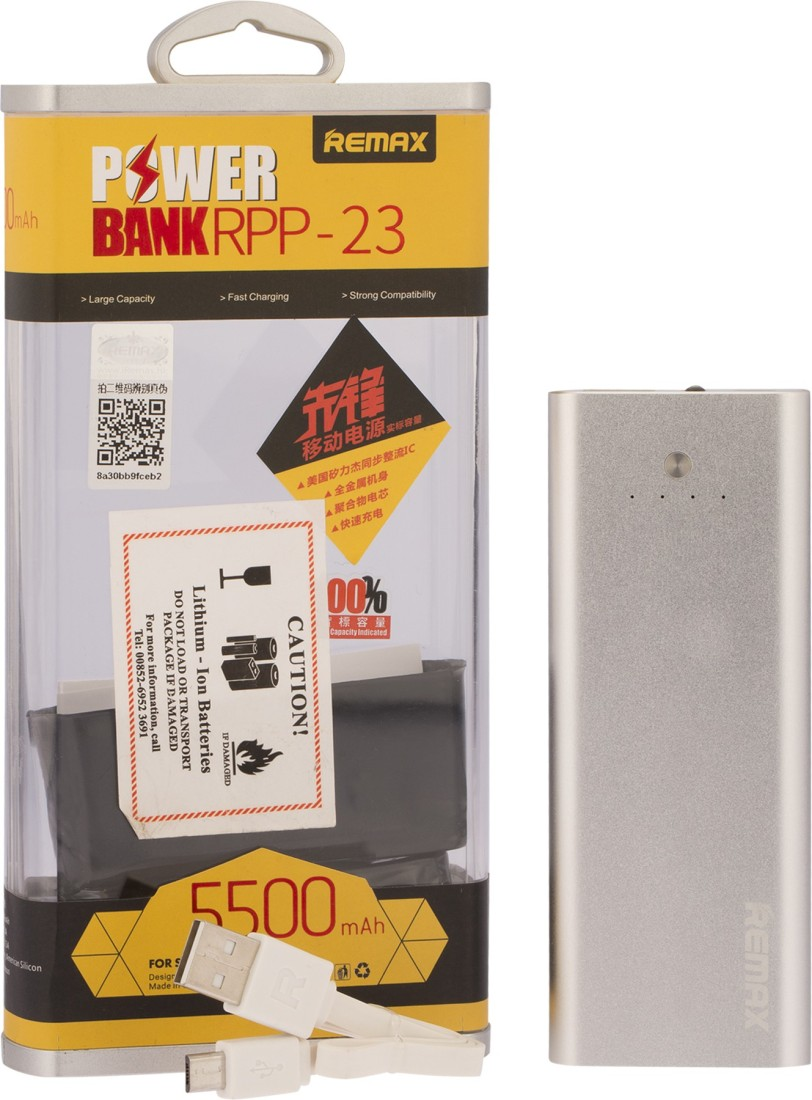 Remax Vanguard 5500mAh Power Bank
