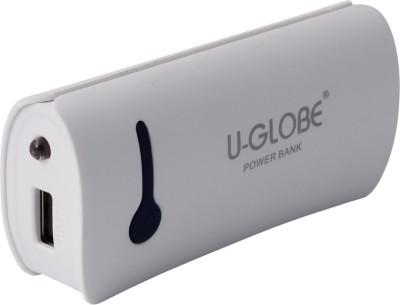 U-GLOBE UG520A 5200mAh Power Bank