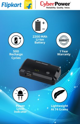 CyberPower-CP-BC2200-(2200mAh)Power-Bank