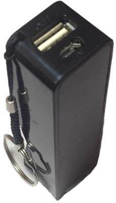 Gripsestore GLPB-01 2200 mAh Power Bank