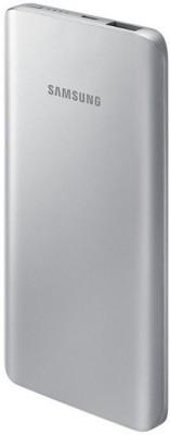 Samsung EB-PA500 5200mAh Power Bank