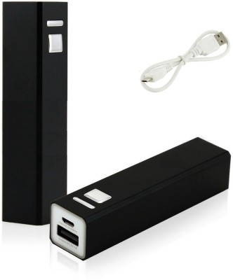 Gioiabazar GGB127 2600mAh Power Bank