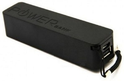 Cloud AC 260 for Samsung Galaxy Trend Plus  GT S7580  XTRA MI Power Bank 2600 mAh available at Flipkart for Rs.777