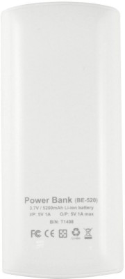 PNY BE-520 5200mAh PowerBank