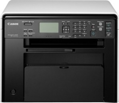Canon MF4820D Multi-function Printer (White)