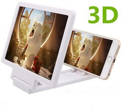 Everything Imported For 3D Enlarge Screen HTC__Desire_D526G+ Micro Portable Projector (White)