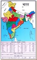 Little Genius Map India Hindi Puzzles (29 Pieces)