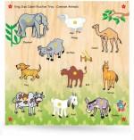 Skillofun Puzzles Skillofun Skillofun King Size Identification Tray Common Animals