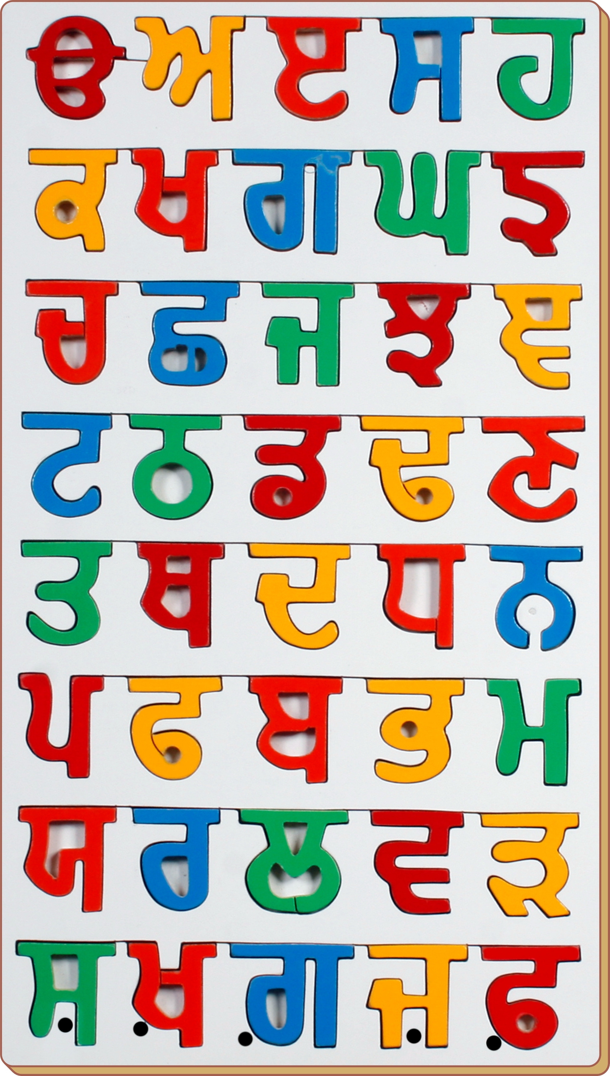 Many Letters In Hindi Alphabet