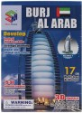 Magic Puzzle Burj AL Arab 3D Puzzle - 17 Pieces