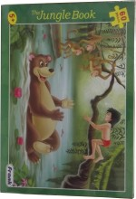 Frank Puzzles Frank The Jungle Book