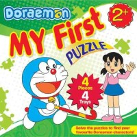 BPI Doraemon My First Puzzle-5456 (16 Pieces)
