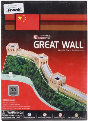 Frank Puzzles Frank Great Wall