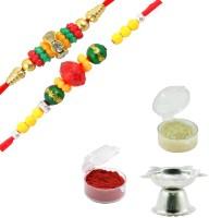Alphaman Pearls Don't Lie On A Sea Shore Design Thread Rakhi (Multicolor, 2 Rakhi, 1 Diya, 1 Kumkum, 1 Chaval)