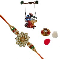 ECraftIndia Single Rakhi With Radha Krishna Wall Hanging And Roli Tikka Matki Design Designer Rakhi Multicolor, 1 Designer Single Rakhi, 1 Roli Tikka Matki, 1 Radha Krishna Wall Hanging