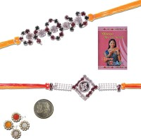 Indigocart Design Designer Rakhi Multicolor, 2 Silver Rakhees, 1 Pack Sandal Powder, 1 Packet Misri, 1 Pooja Coin, 1 Pack Roli, 1 Pack Rice, 1 Greeting Card