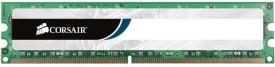 Corsair Value DDR3 8 GB PC (8GB Value 1600 C11 (CMV8GX3M1A1600C11))