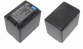 Powerpak VW-VBK-360 Rechargeable Li-ion Battery