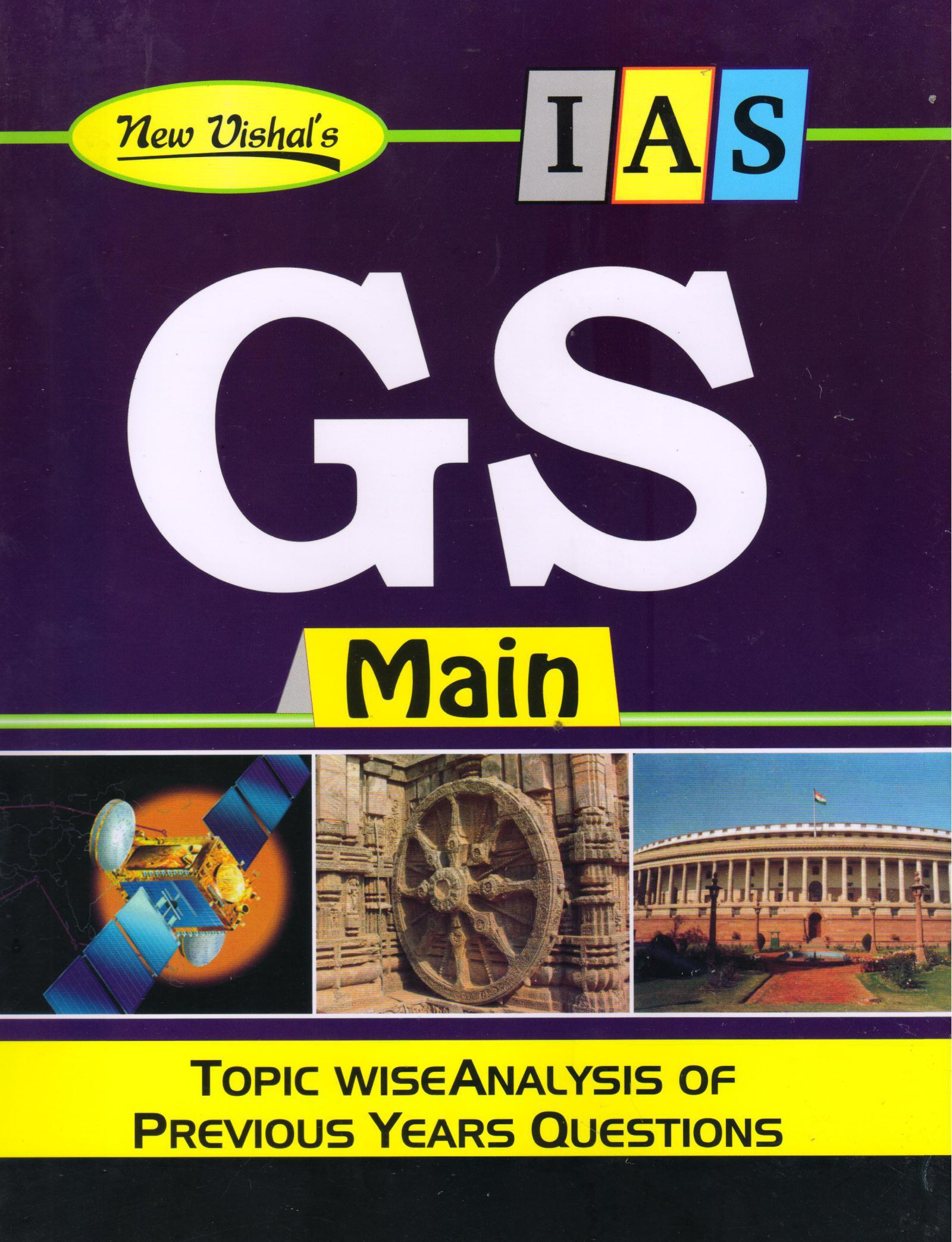 IAS General Studies  Main  Topic Wise Analysis Of Previous Years Papers  Unsolved  1979   2014 available at Flipkart for Rs.170