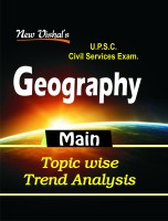 IAS Main Geography Topic Wise Trend Analysis available at Flipkart for Rs.70