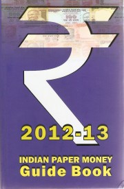 Indian Paper Money Guide Book 2012-2013 (Hardcover)