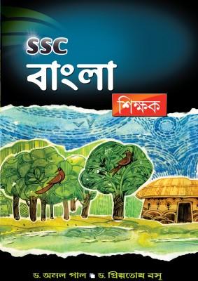 Buy SSC Bangla Sikshak, Competitive Exam (SSC): Regionalbooks