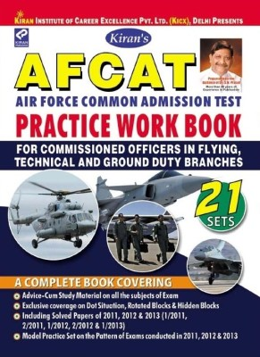 AFCAT previous year question paper in pdf format?