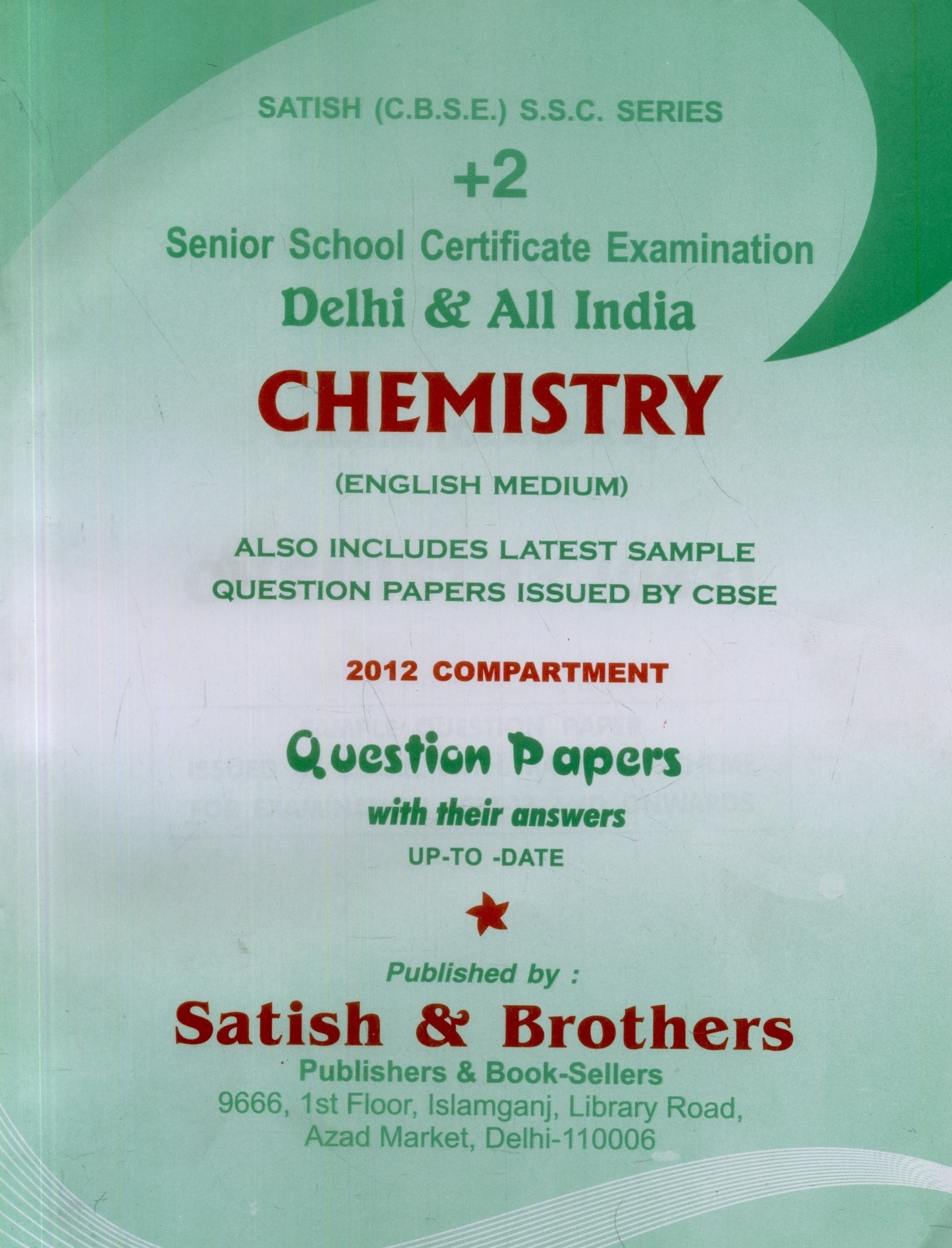 chemistry senior certificate examination More related with senior certificate examination papers old syllabus : chemistry by silberberg answers for chemistry test module 13 advanced microeconomics answers.